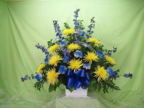 BLUE AND YELLOW BASKET
